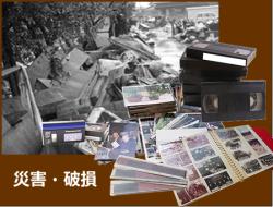 写真整理にデータ化を勧める理由その2。白黒写真などの古い写真を破損や災害から守るサンプル
