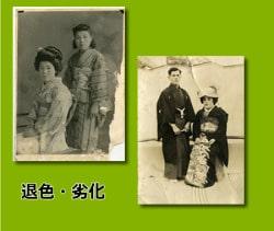 写真整理にデータ化を勧める理由その1。白黒写真などの古い写真や記録媒体の劣化のサンプル